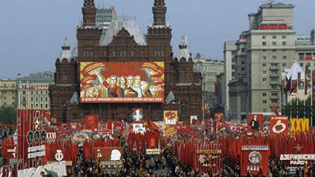Число тоскующих по СССР россиян достигло максимума за десятилетие