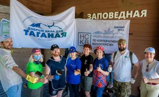 Компании Челябинской области поддерживают экологические инициативы