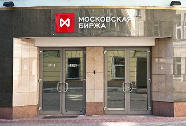 Доллар и евро продолжают расти на Московской бирже
