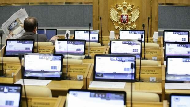 Минцифры разъяснило проект по предустановке российского ПО на устройства