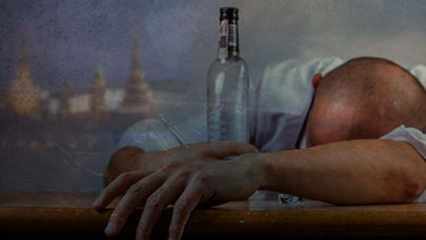 Как я бросил пить в России