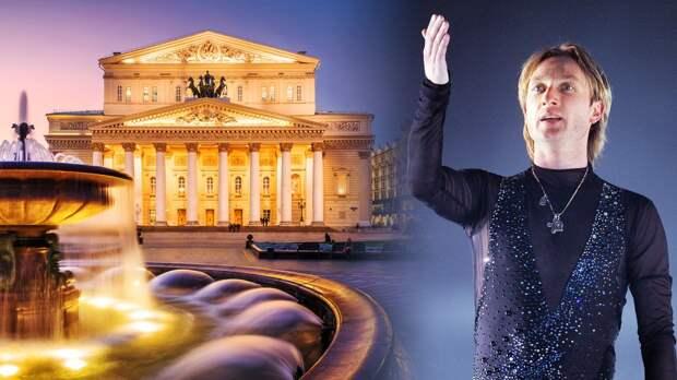 Плющенко договорился осотрудничестве схореографами «Большого театра» всвоей академии
