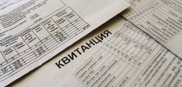 ФАС: Коммунальные тарифы будут снижаться. Вы сами-то верите?