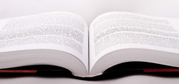 «Свет, обманувший надежды»: книга о новом порядке и старом мире