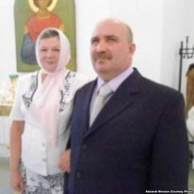 Александр Морозов с женой Валентиной