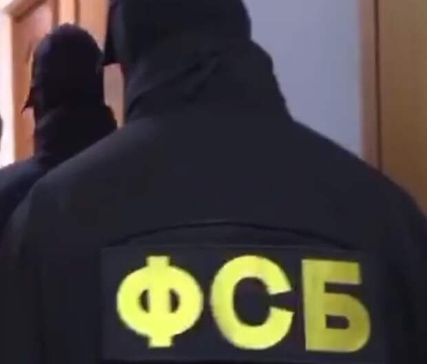 ФСБ определила, за сбор и передачу каких сведений иностранцам можно оказаться шпионом
