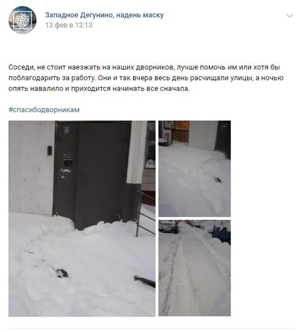 На Ангарской жителей дома вызволили из снежного плена