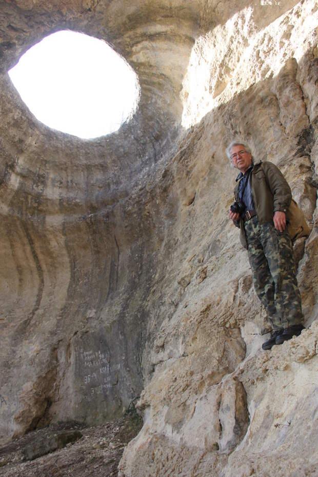 Удивительный Крым: как найти пещеры - Дырявую и Змеиную