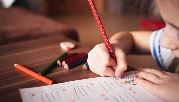 Жители Подольска до 30 июня смогут записать детей в учреждения допобразования