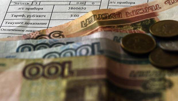 УК в Королеве вернула жителям 4 домов более 1 млн рублей переплаты за отопление