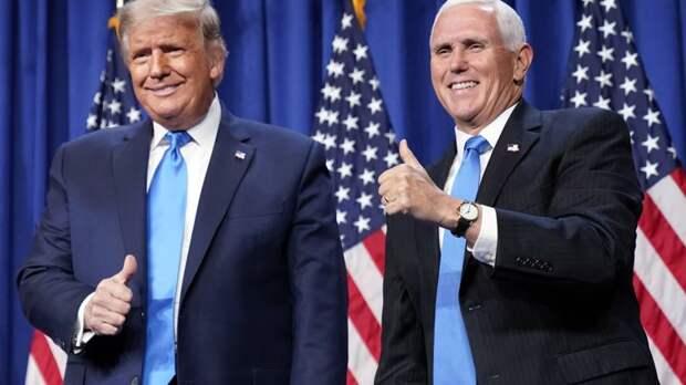 Дональд Трамп официально стал кандидатом на пост президента США