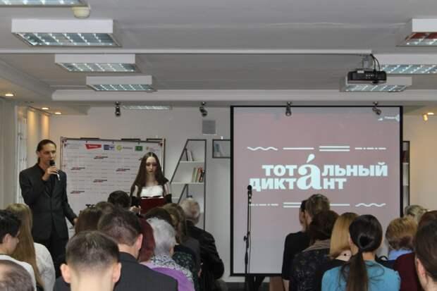 Курсы по подготовке к «Тотальному диктанту» стартуют в Ижевске 2 марта
