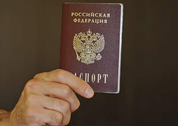 Всех российских чиновников с двойным гражданством ждет увольнение