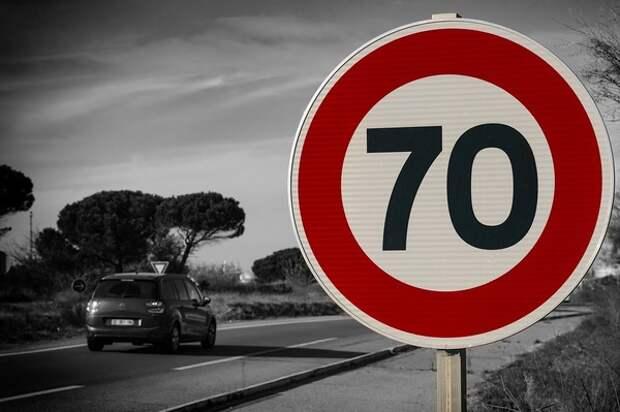 В ГИБДД решили уменьшить дорожные знаки по всей стране