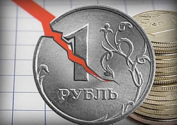 Россию ждет «чёрный август». Будет ли девальвация и деноминация рубля?
