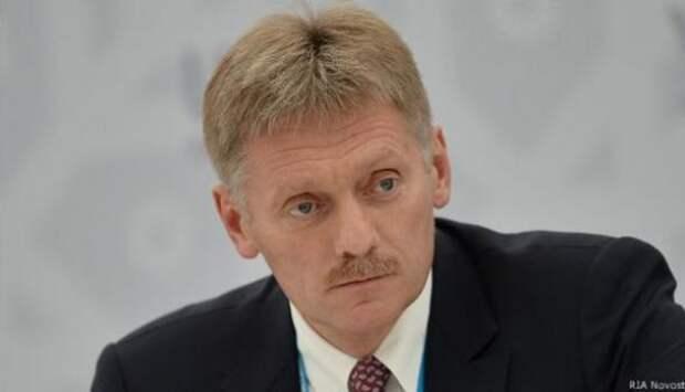 Песков рассказал о денежных вложениях США в переворот на Украине | Продолжение проекта «Русская Весна»