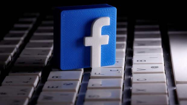 Facebook обжаловал штраф на 26 млн рублей