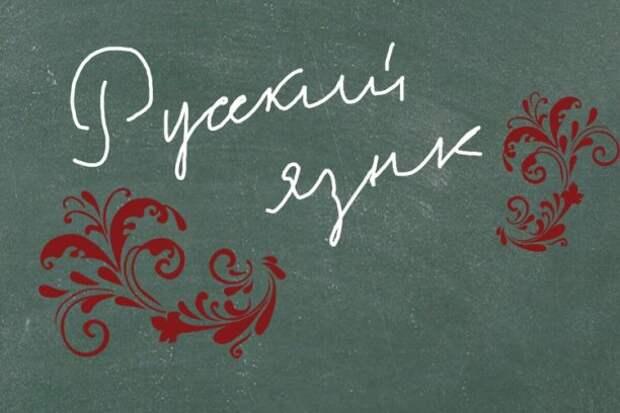8 навсегда исчезнувших русских слов, память о которых до сих пор хранит наш язык