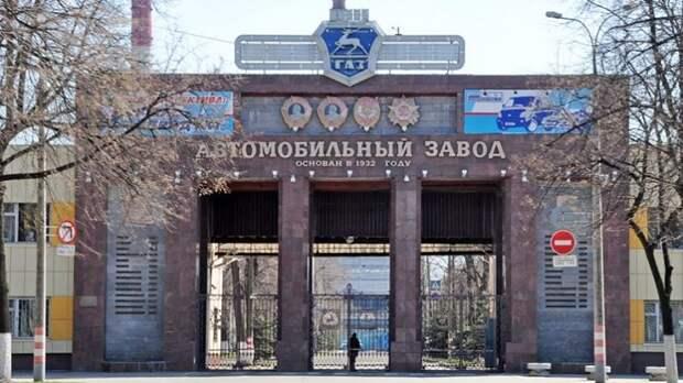 Группу «ГАЗ» предложили национализировать, пока не отобрали американцы