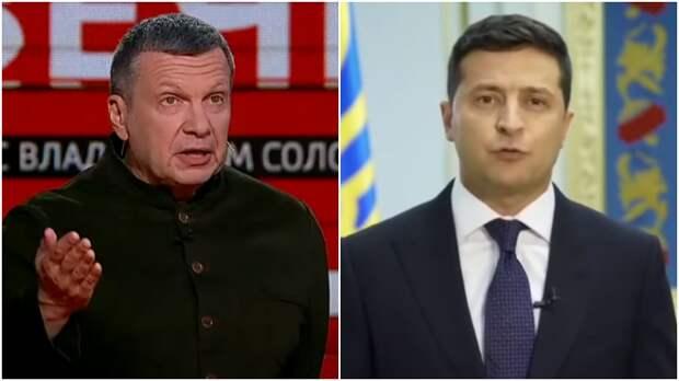 Соловьев пристыдил Зеленского за выступление в ООН на плохом английском