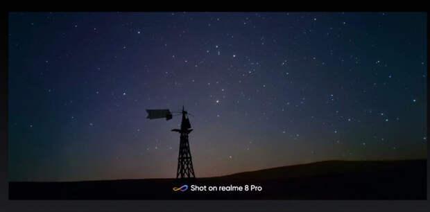 realme 8 Pro получит действительно звездную камеру
