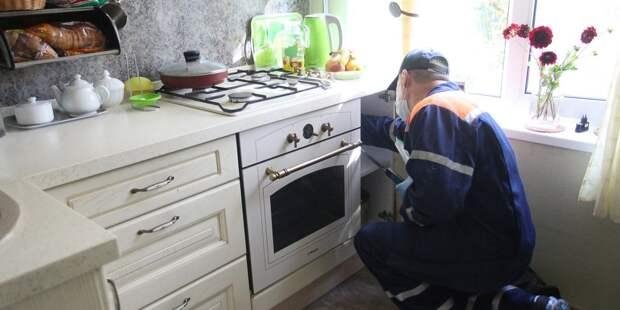 Газовщик в Останкине прихватил с собой из квартиры пенсионерки 50 тысяч рублей