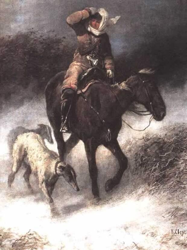 Возвращение с охоты. Н. Сверчков