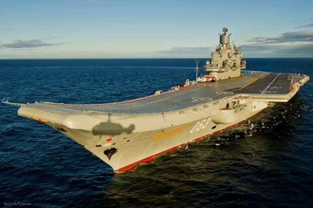 В США констатировали плохое состояние российского авианосца