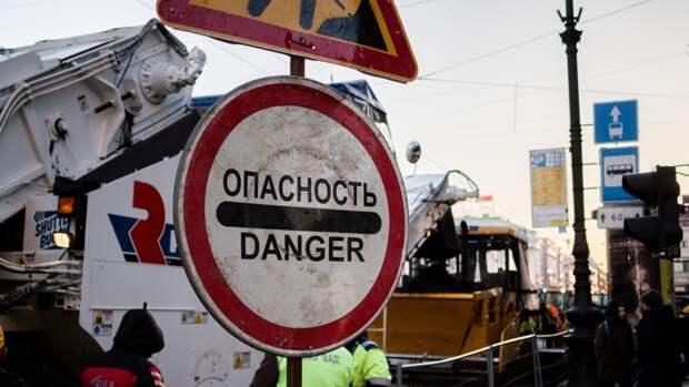 Центр Саратова перекроют на десять дней из-за врезки трубопровода