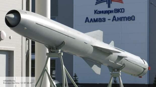 Sohu: кража ракеты «Яхонт» Южной Кореей может угрожать безопасности РФ