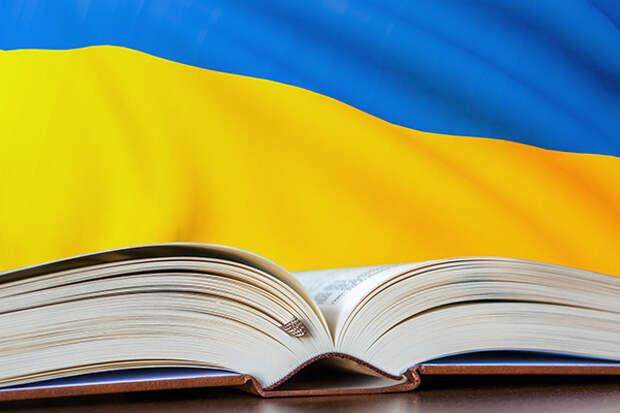 На Незалежной решили бороться с детскими книжками из России