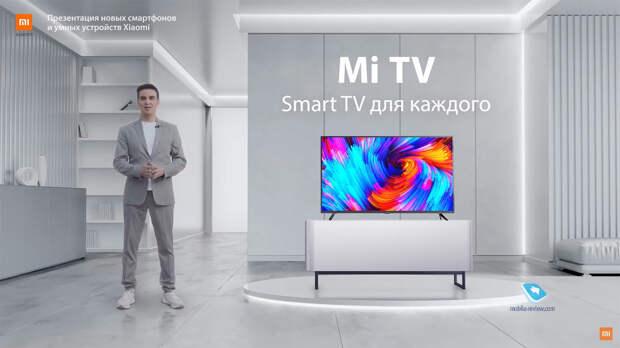 Все новинки с презентации Xiaomi