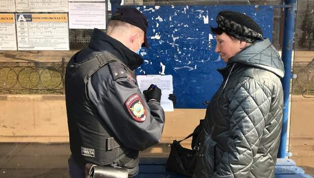 В Московском регионе заработал пропускной режим
