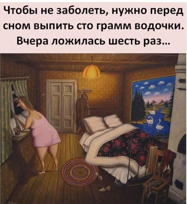 ЖИЗНЬ - как электричество: с напряжением встаёшь, с сопротивлением идёшь на работу...