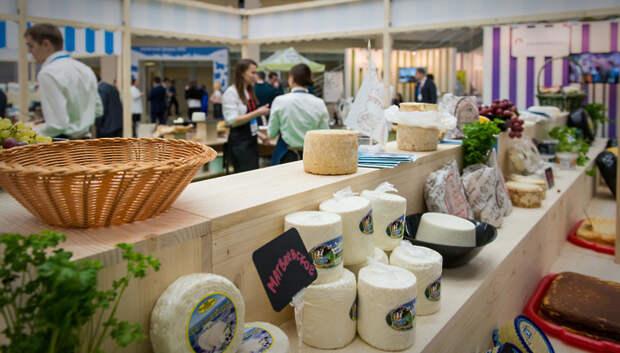 В Подмосковье 27–28 ноября состоится V Международный молочный форум