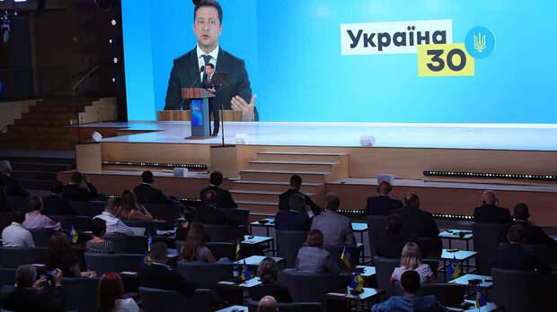 Владимир Зеленский выступил на форуме  «Украина 30. Международная политика»