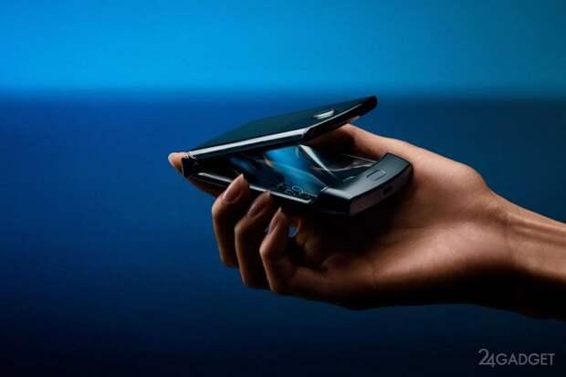 Появилось очередное фото смартфона Motorola Razr 2020 с гибким экраном