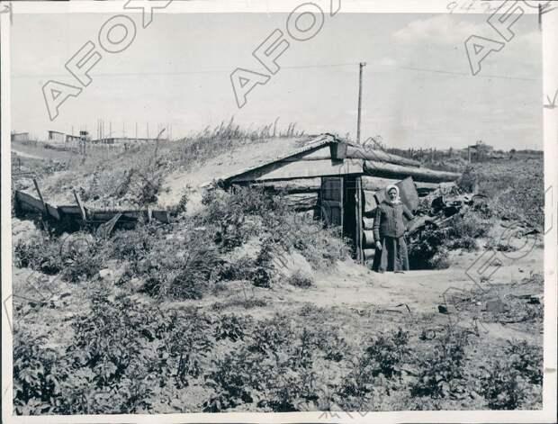 1946. Минск