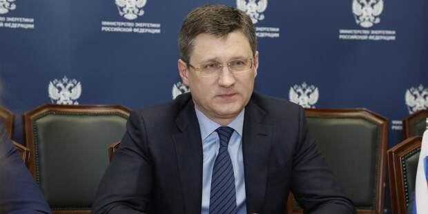 Новак заявил о «невозможной» волатильности на рынке нефти