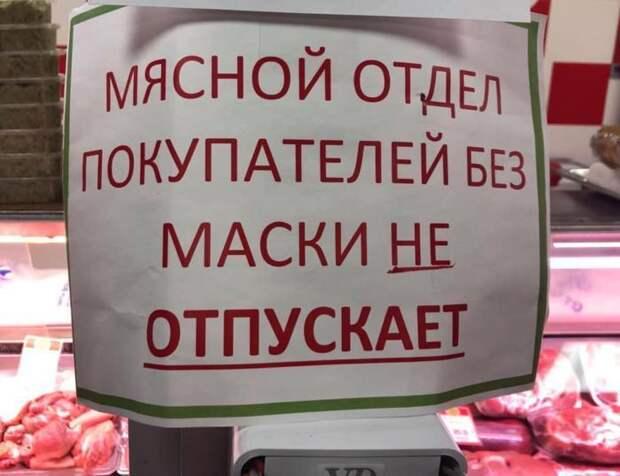 10+ невероятно смешных объявлений, которые ты не замечаешь, но встретишь только в России