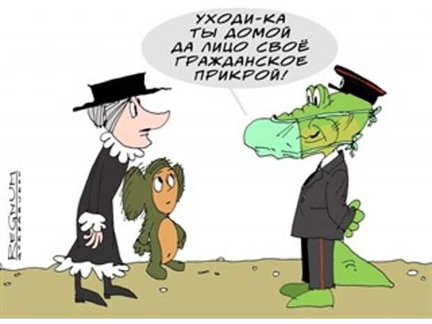 Как подставили москвичей: от самоизоляции до суда
