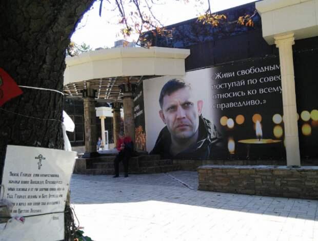 Донецкий Данко, или Почему Александр Захарченко – символ надежды и свободы