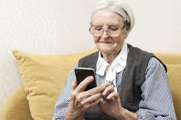 «Думай о своей выгоде: бабка все равно уже ничего не понимает!»