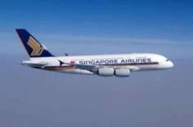 «Сингапурские Авиалинии» приглашают в лето