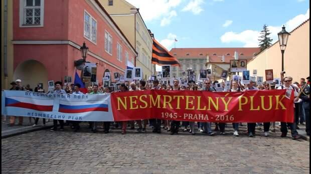 «Бессмертный полк» Чехии не сдаётся. Вышла новая серия фильма «Цена победы»