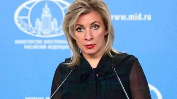 Захарова: Борьба Швеции снадуманными угрозами напоминает фобию