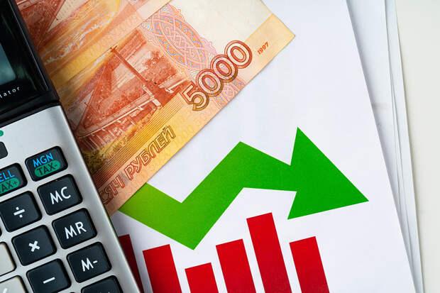 Эксперты заявили о рекордном дефиците бюджетов российских регионов