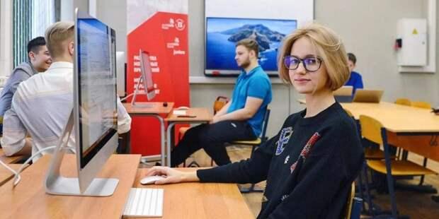 Сергунина подвела итоги добровольного квалификационного экзамена. Фото: mos.ru