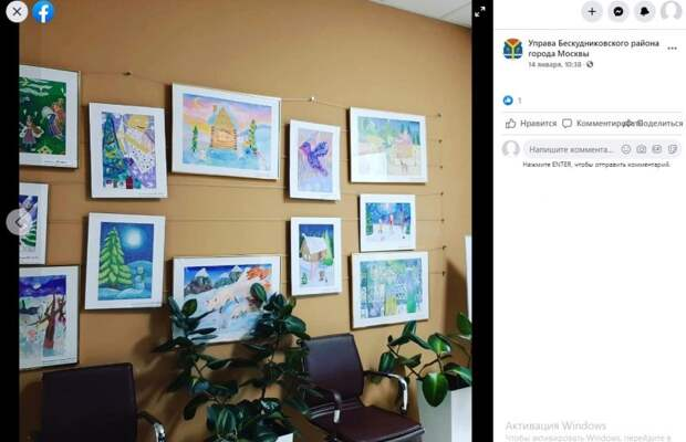 Выставка детского творчества открылась в МФЦ на Дубнинской
