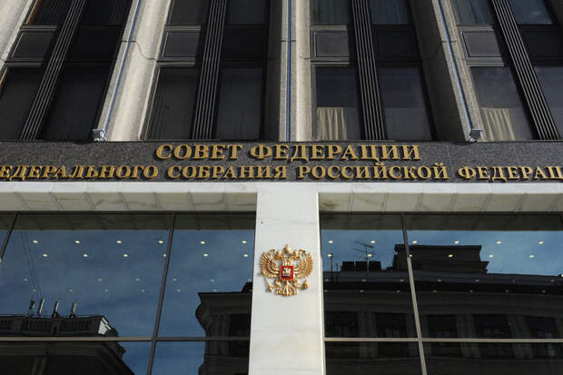 Парламент Хакасии выбрал кандидатов в сенаторы